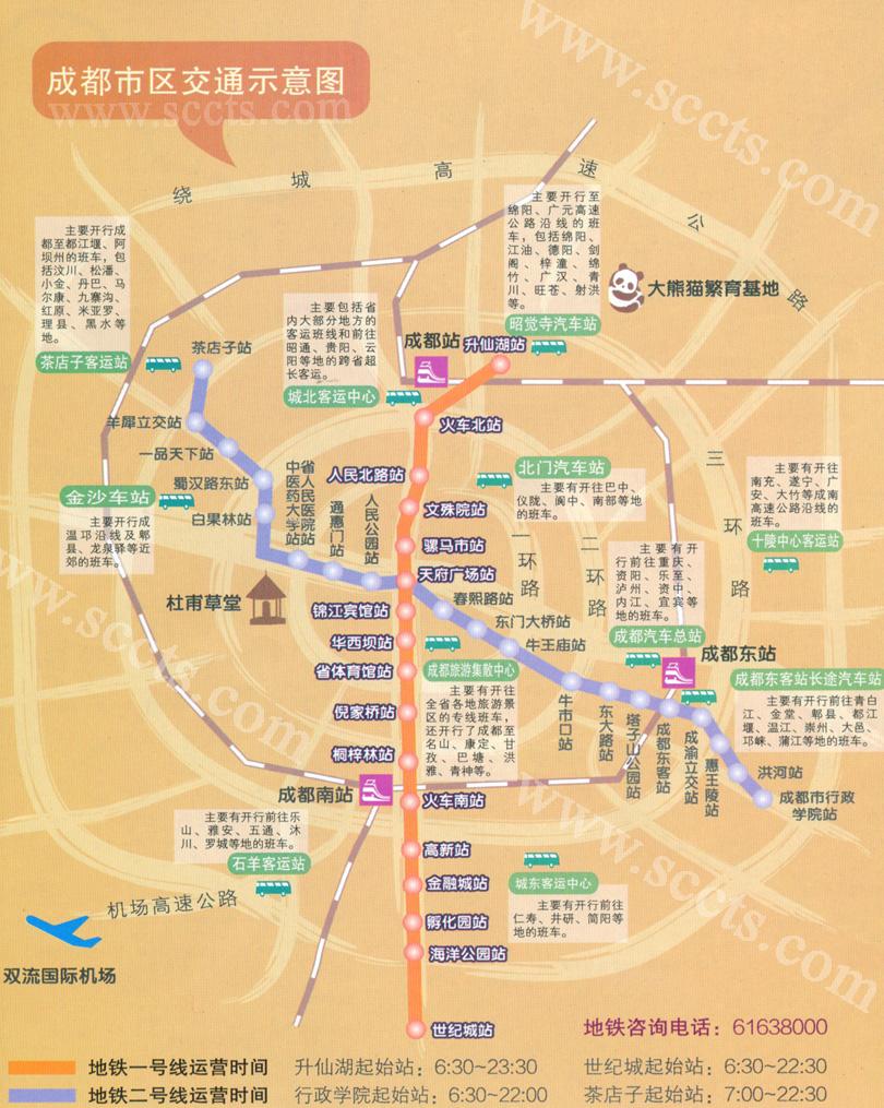 成都市市区地图_成都地图_成都市区地图_成都交通地图_成都郊区地图-成都旅游地图