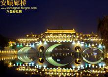 成都廊桥夜景