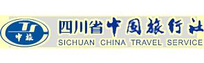 Sichuan China Travel Service